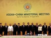Preocupada ASEAN por tensión en Mar Oriental
