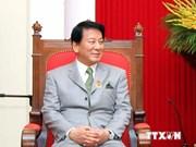 Vietnam impulsa relaciones de amistad con Japón