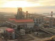 Firmas nipona e indonesia establecen joint venture de acero