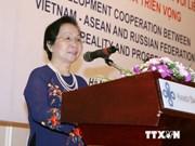 Vietnam: importante eslabón en los nexos ASEAN- Rusia