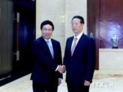CAEXPO: elemento impulsor de nexos ASEAN- China