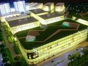 Construirán en Ciudad Ho Chi Minh nuevo complejo industrial