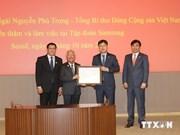 Vietnam facilita operaciones de inversores sudcoreanos, afirma líder partidista