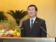 Ratifica Parlamento vietnamita convenciones sobre derechos humanos
