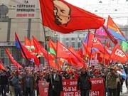 Asiste Vietnam a encuentro internacional de partidos comunistas
