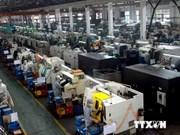 Economía vietnamita muestra señales de recuperación, valora Banco Mundial