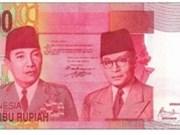 Cotización de Rupiah frente a USD mantendrá tendencia bajista en 2015