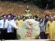 Bac Giang empeñada en proteger Reserva Natural Tay Yen Tu