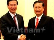 Ciudad Ho Chi Minh y Vientiane impulsan cooperación integral