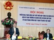 Presidente parlamentario resalta cooperación entre AN y FPV