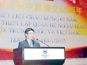 Vietnam aprecia desarrollo de relaciones con China