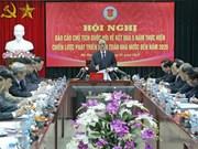 Exige presidente parlamentario vietnamita perfeccionar labores de auditoría