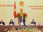 Inauguran trigésima quinta sesión del Comité Permanente del Parlamento