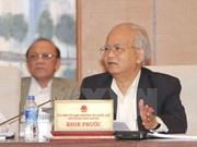 Clausuran reunión de comité permanente de parlamento