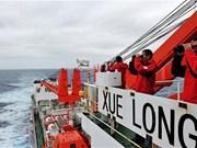 Malasia y China continúan búsqueda del vuelo MH370
