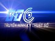 Fusión de VTC a la Voz de Vietnam: paso para impulsar desarrollo sectorial