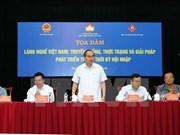 Urgen a desarrollar aldeas vietnamitas de oficio frente a integración global