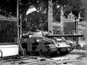 Victoria de 1975, éxito de arte militar vietnamita