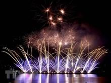 [Video] Mayor festival internacional de fuegos artificiales en Vietnam iniciará en abril