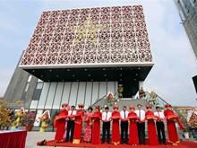Inauguran en Da Nang casa expositora de Hoang Sa
