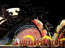 [Fotos] Luces y músicas amenizan ambiente de Ha Long en apertura de Año del Turismo 2018 de Vietnam