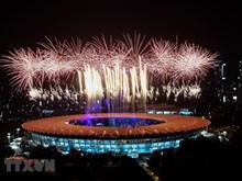 Ceremonia de inauguración de ASIAD 2018: fiesta de sonido y luces