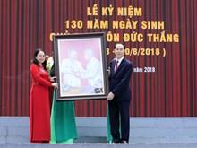 (Fotos) Presidente Tran Dai Quang asiste a acto conmemorativo del expresidente Ton Duc Thang