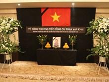 Homenajean a exprimer ministro Phan Van Khai en Japón